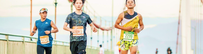 goi-khuyen-mai-danh-cho-vdv-danang-international-marathon-2017
